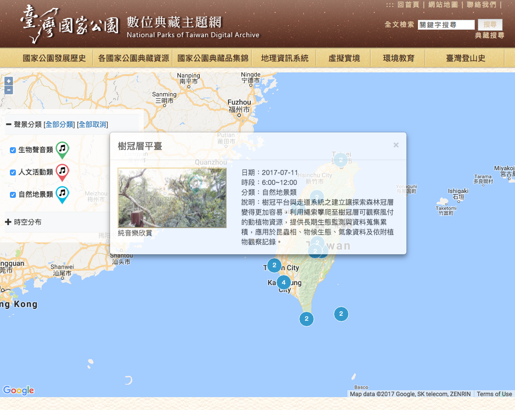 map-browse